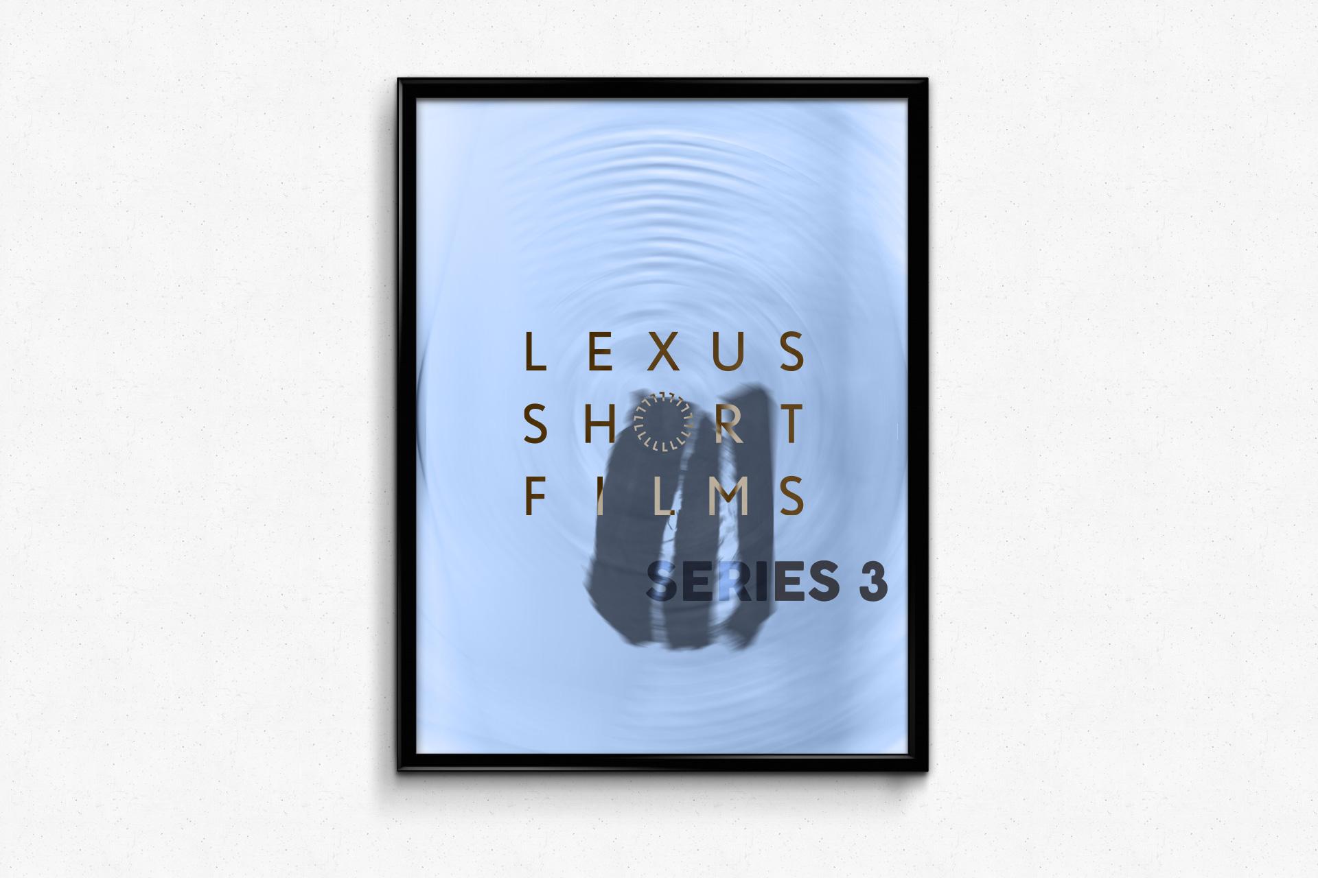 Lexus Films